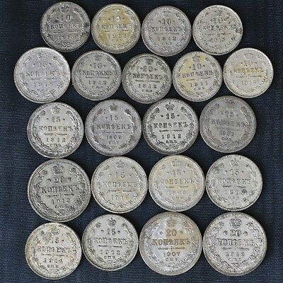 Russia, Empire 1900 - 1915 Collection of 21 Silver Coins 10, 15 & 20 Kopeks see