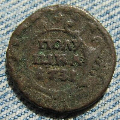 Russian Empire 1731 HAMMERED 1/4 Kopek - Polushka  Deep Toning - NOT cleaned