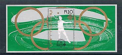 Seychelles 1988 Olympic Games MS SG 700 MNH