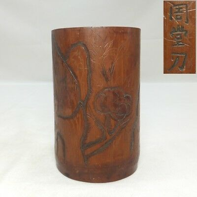 B086: Popular Japanese old bamboo ware brush pot with good sculpture work