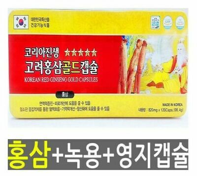 820mg x 120Cap Korean Red Ginseng Capsules + 24K Gold Sticker Gift