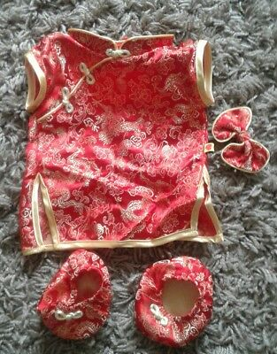 Pretty Japanese Dress Build a Bear clothes with bow and shoes