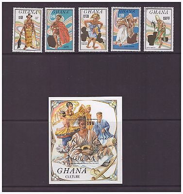 Ghana 1984 Ghanaian Culture  Dancers set mint  MNH  stamps