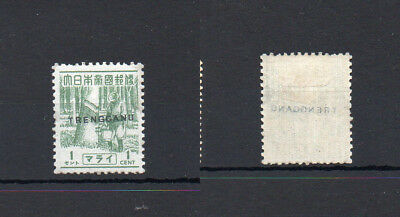Japanese Occupation of Malaya: Trengganu  SgTT19 MM Sold 'AS IS'
