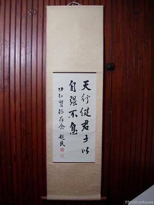 An Old Chinese Calligraphy Scroll With Two Seals From A Local Estate