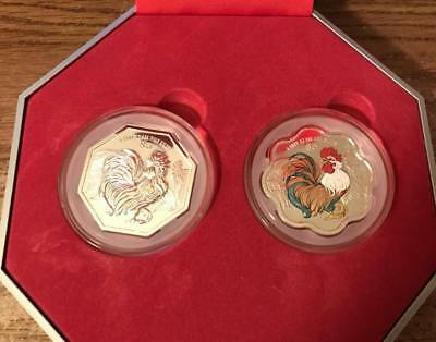 2017 Silver 1 Oz. Proof $5 Singapore Rooster Chinese Almanac Series 2 Coin Set