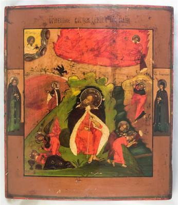EXTREMLY RARE 19c RUSSIAN ANTIQUE ICON ELIJAH THE PROPHET old