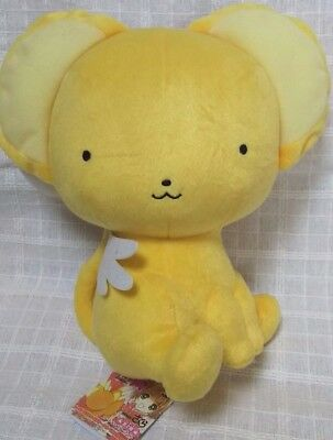 Card Captor Sakura Kero Kerberos plush Doll Toy Japanese Anime Stuffed Banprest