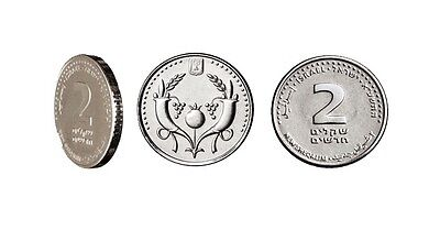 Two Israeli Shekel Silver Color Holy land hebrew Coin Judaica 2 sheqel