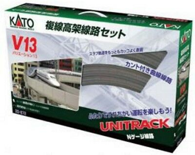 NEW Kato Unitrack Double Track Elevated Loop Variation Set 13 N Scale 20872
