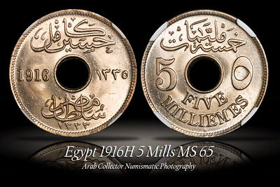 Egypt 1916H 5M MS65 NGC Top Grade Coin Sultan Hussein Kamel