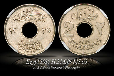 Egypt 1916 H 2M MS63 NGC High Grade Unc Coin Sultan Hussein
