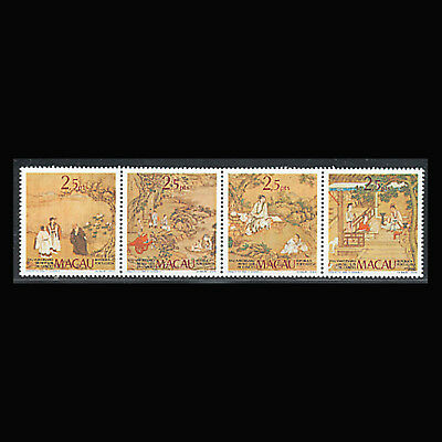 Macao, Sc #0511a, strip of 4, MNH, 1985, Silk Paintings, PA301