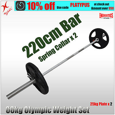 Total 66kg - 220cm Olympic Barbell Weight Set - Rubber Coated Weight Plate