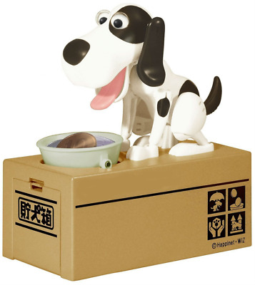 New Munching Retro Animated Coin Bank Dog Piggy BOX MONEY TRAP Collectible Toy