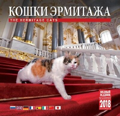 New Year Wall Art Calendar 2018 Hermitage Petersburg Russian English Cats Kitty