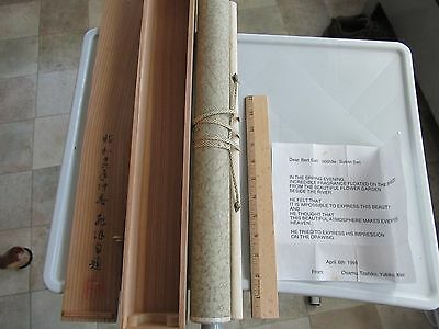 "Vintage Beautiful Japanese Wall Hanging Scroll w/ Wooden Box 18"" x 77"" Inches"