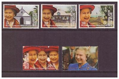 British Indian Ocean Territory BIOT MNH 1992 Queen Elizabeth II set mint  stamp