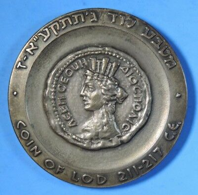 1965 Israel Historical Cities Coin of Lod Sterling 935 Silver Medal Uncirculated