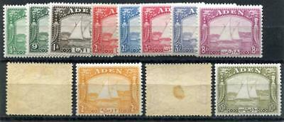 Aden 1-12 Dhow set Mint LH (#9 &11 faults,(not counted)