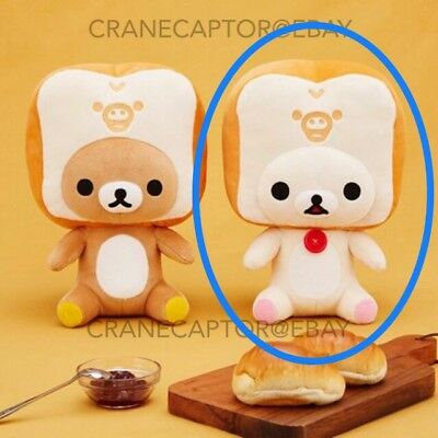NEW RARE BIG Japan San-X Bread Rilakkuma Korilakkuma Plush Doll Plushy Mascot
