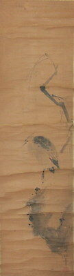 Antique Japanese Painting, Kano School