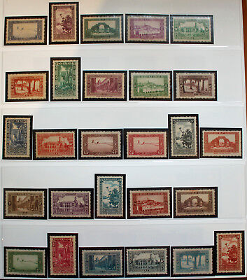 Timbre ALGERIE FRANCAISE / FRENCH ALGERIA Stamp - YT n°101 à 126 n* (Cyn23)