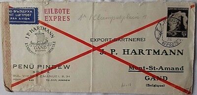 Bulgaria World War 2 Censored Express Mail Cover To Belgium + Airmail Label