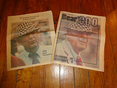 Vtg Lot of 2 Oct 6 , 1980 Bear Bryant Win # 300 B,ham Newspaper Special Sections