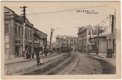 Postcard Trolley's on a Chinese Street Scene~94161