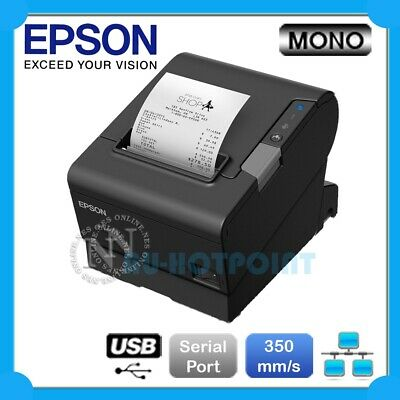 Epson TM-T88VI-241 Thermal POS Receipt Printer Built-in Ethernet/USB/Serial Port
