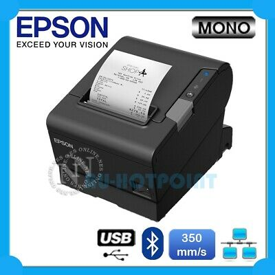 Epson TM-T88VI-581 Thermal POS Receipt Printer Built-in Ethernet/USB/Bluetooth