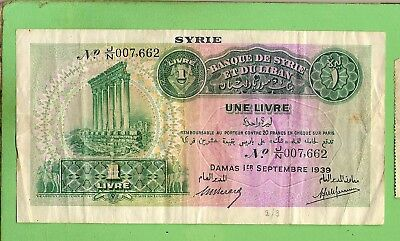 1939  Syria One Livre  Banknote , French Mandate