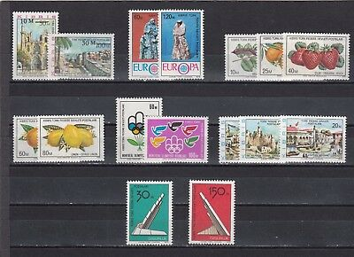 Turkish Cypriot Posts - Sg25-48 Mnh 1976 Year Set Complete