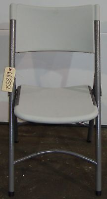 National Public Seating Folding Chair 4pcs 6685SL