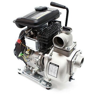 "LIFAN gasoline waterpump 9m³/h 20m 1.4kW (1.9HP) 2"" (50mm) gardenpump"