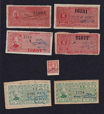 Indian Stamp, Revenue and Court Fee, Nagod State, Used