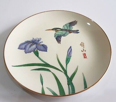 Vintage Japanese Satsuma Porcelain Display Plate Blue Iris Flying Bird Gold Trim