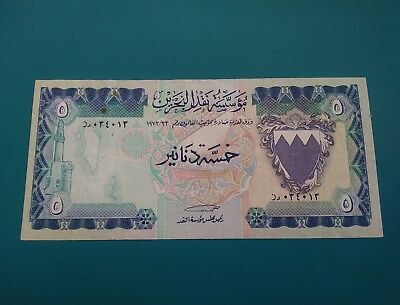 1973 BAHRAIN 5 DINARS  BOAT MOSQUE  VERY RARE GULF CURRENCY  NOTE.P#8a.XF