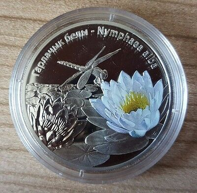 """Belarus 10 Roubles 2012 """" Belarusian Flowers Series-The White Water Lily""""."""