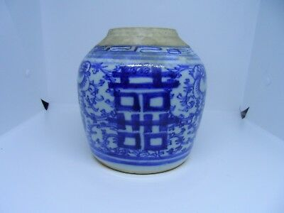 Antique Chinese blue and white porcelain jar - 18th / 19th century ceramics Qing