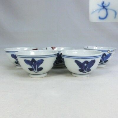 D029: Chinese blue-and-white porcelain teac ups for SENCHA in Qing Dynasty age