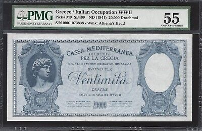 20,000 Drachma Greek/ Italian WWII occupation note. About Uncirculated P-M9 1941