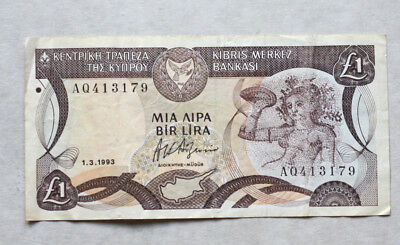 1 Pound, Bank of Cyprus, 1987.-96.