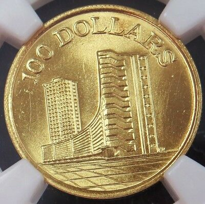 1975 GOLD SINGAPORE $100 DOLLAR 10th ANNIVERSARY COIN NGC MINT STATE 68