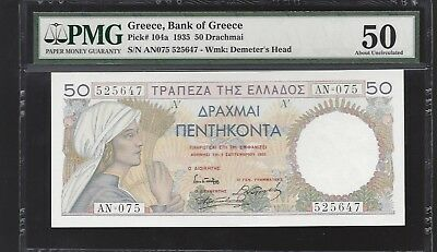 Bankof Greece 1935  50 Drachma P-104a About UNC PMG 50