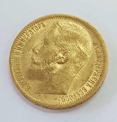 1897 Russia 15 Roubles Nicholas Ii Gold Coin