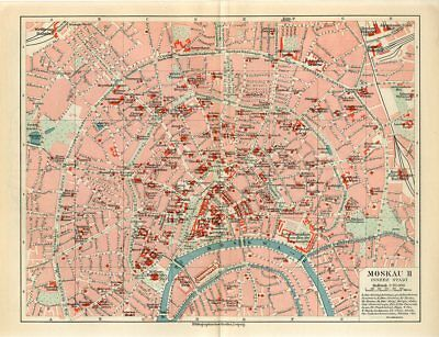 1900s RUSSIA MOSCOW INNER CITY PLAN Antique Map Meyer