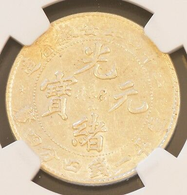 RARE 1898 (24yr) China Anhwei Silver 20Cent Dragon Coin NGC L&M-205 AU 50