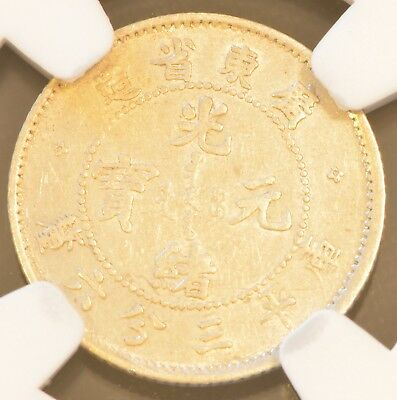 1890-1905 China Kwangtung Silver 5 Cent Dragon Coin NGC L&M-137 AU 53
